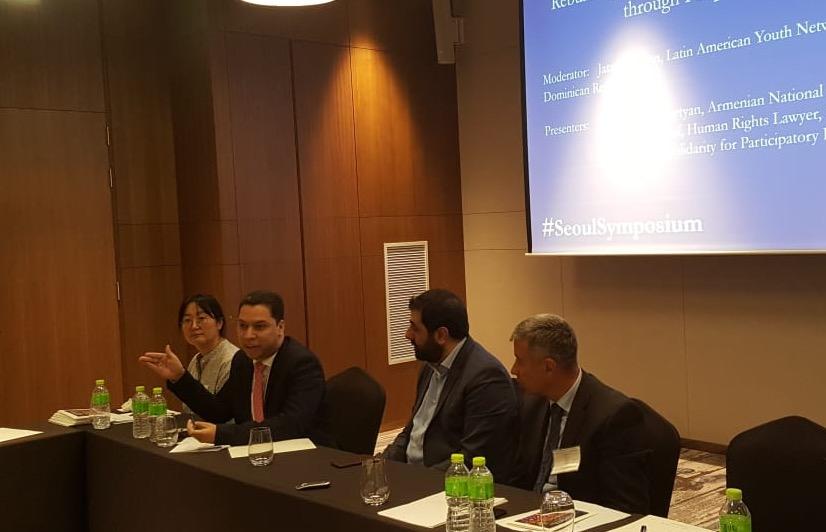 «El fortalecimiento de la institucionalidad es clave para una sociedad libre, democrática y próspera.» Expone Jatzel Román en Corea del Sur.